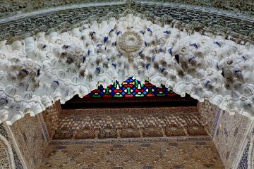 Alhambra detalle