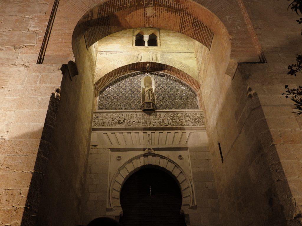 visita alhambra nocturna balea