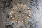 Detalle de decoración Alhambra
