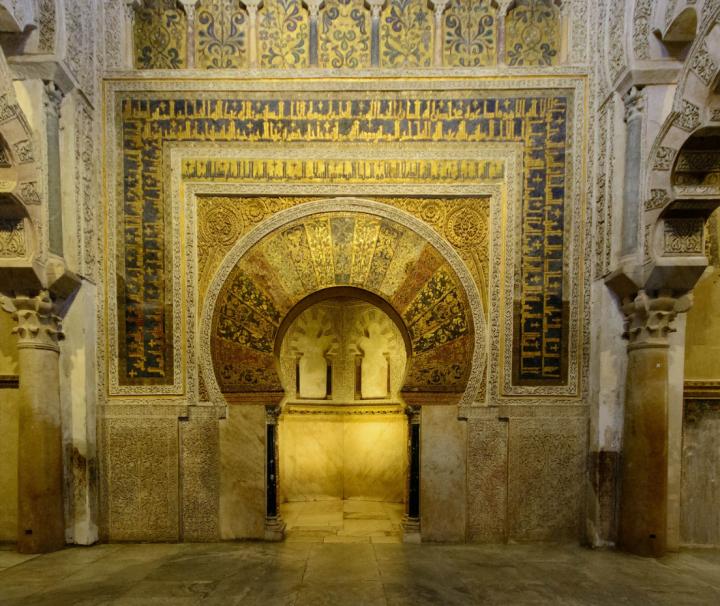 Detalle mihrab mezquita Córdoba