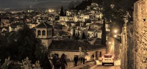 GI Granada